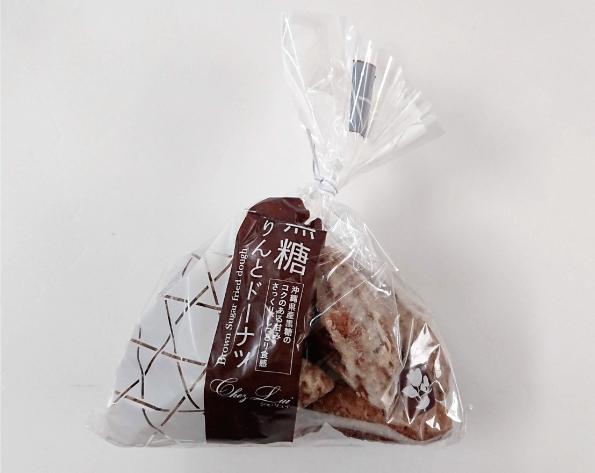 【代官山】シェ・リュイ「黒糖かりんとドーナツ」【サクサクでしっとり】_d0272182_10195333.jpg