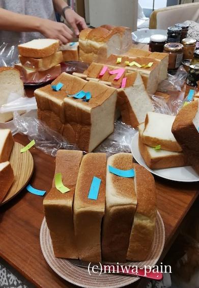 食パン専門店一挙食べ比べ!_e0197587_20194241.jpg
