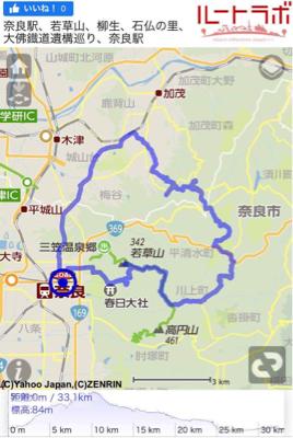 2/16(日)歴史探訪グラベル奈良ライド_e0363689_07535360.jpg