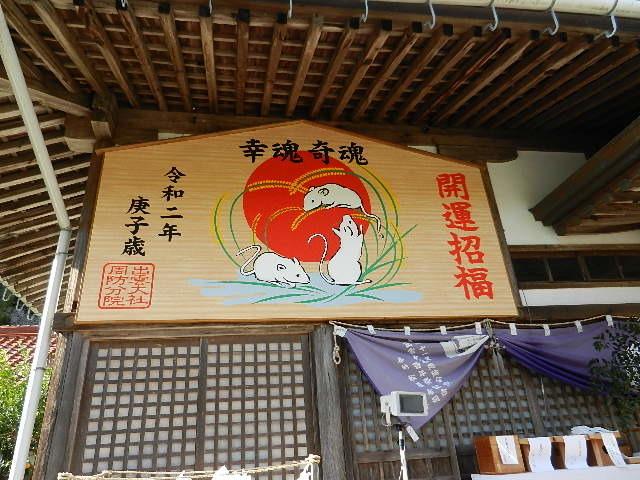 島根県庁 2日ずらして仕事始め式_b0398201_16020447.jpg
