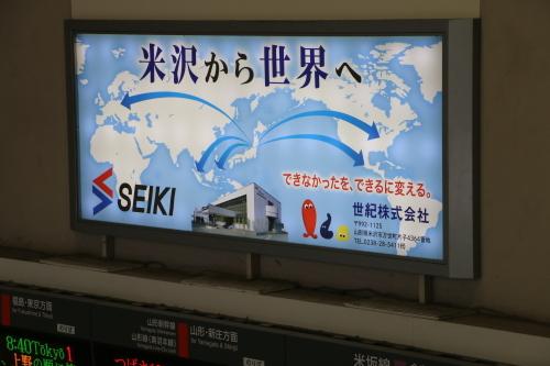 米沢駅の朝 2020.1.5_c0075701_08574521.jpg