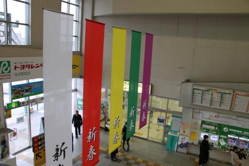 米沢駅の朝 2020.1.5_c0075701_08575977.jpg