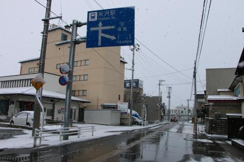 米沢駅の朝 2020.1.5_c0075701_09012107.jpg