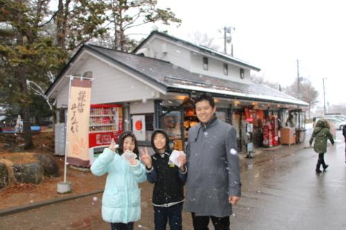 上杉神社&松岬神社で参拝_c0075701_11273373.jpg