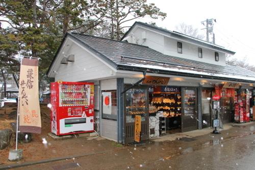 上杉神社&松岬神社で参拝_c0075701_11281051.jpg