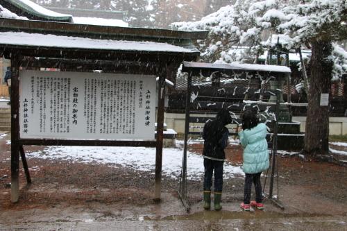 上杉神社&松岬神社で参拝_c0075701_11303217.jpg