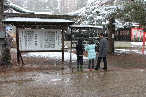上杉神社&松岬神社で参拝_c0075701_11304114.jpg