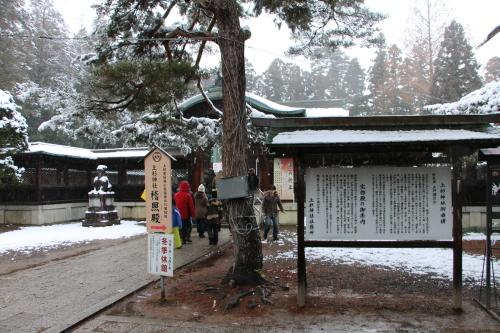 上杉神社&松岬神社で参拝_c0075701_11311188.jpg