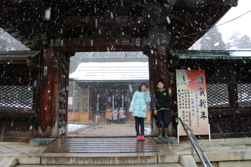上杉神社&松岬神社で参拝_c0075701_11313585.jpg