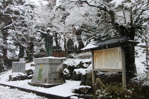 上杉神社&松岬神社で参拝_c0075701_11323212.jpg