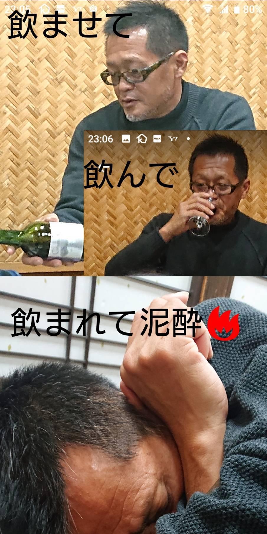 イジラれっぱ_f0358212_08100195.jpg