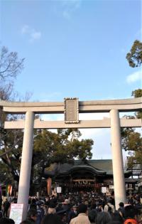 心新たに!(岡)_f0354314_13005604.png