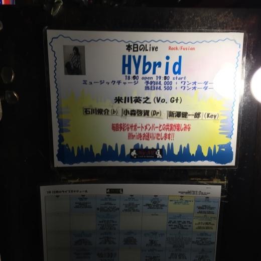 【2020年1月】HYbridライブ_b0114515_22271356.jpeg