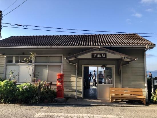 予讃線と下灘駅で初日の入り_f0197215_11201550.jpg