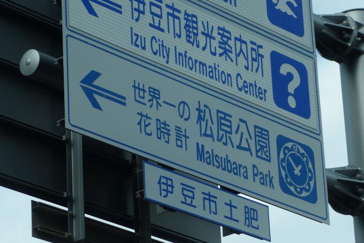 日本で何番目_c0051620_853256.jpg