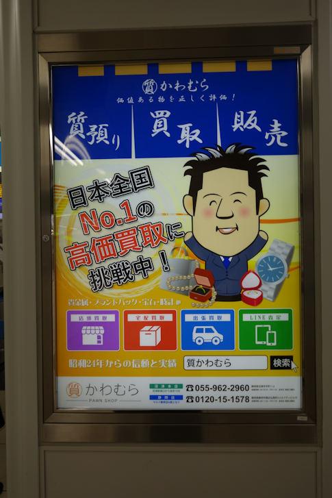 日本で何番目_c0051620_8535154.jpg