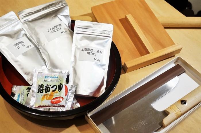 ■【大晦日②娘婿殿の鮮やかな手打ち蕎麦作り/私はけんちん汁担当で^^】_b0033423_00444197.jpg