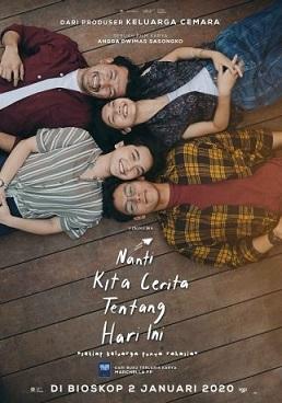 インドネシアの映画:Nanti Kita Cerita Hari Ini_a0054926_20310986.jpg