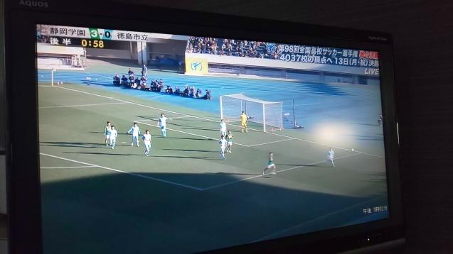 高校サッカー応援_c0124528_16183371.jpg