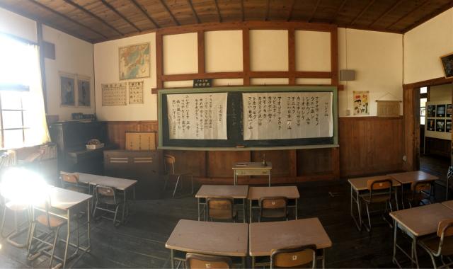 大正・昭和の旅 1日目_b0405445_16321071.jpg
