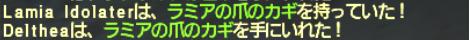 蛮王討伐 死者の軍団編 Medusa_e0401547_16191917.png