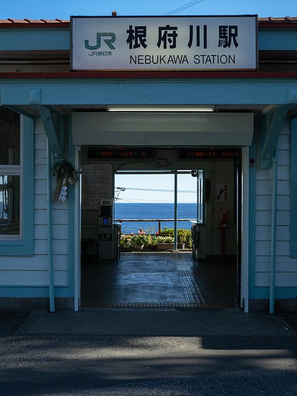 海の見える駅 根府川駅_a0003650_22454585.jpg