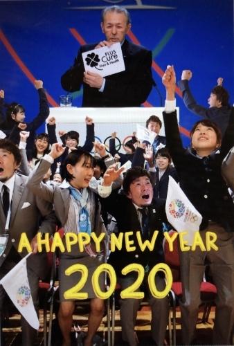 2020年あけましておめでとうございます!_d0220957_21394736.jpg