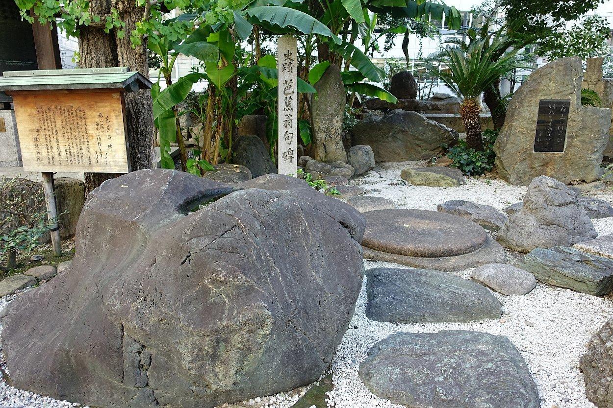 南御堂庭園 獅子吼園_c0112559_08435255.jpg