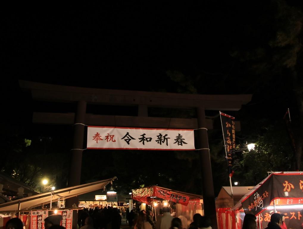 阪神5500系 西宮神社 初詣!_d0202264_4391343.jpg