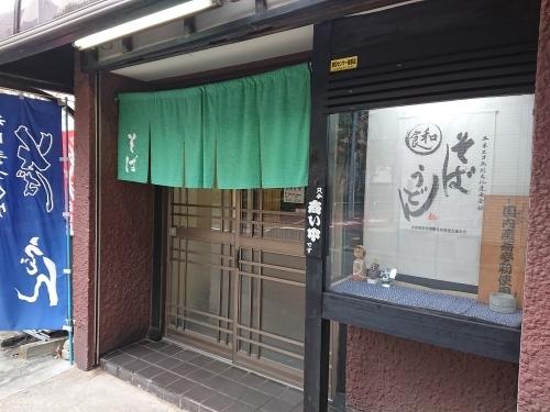 角八庵で、かき揚げ丼ともり蕎麦のセット!_c0100865_22203742.jpg