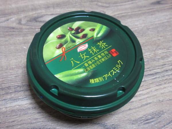 八女抹茶@丸永製菓_c0152767_15552107.jpg