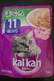 猫、、、について、、、_d0193569_09060110.jpg