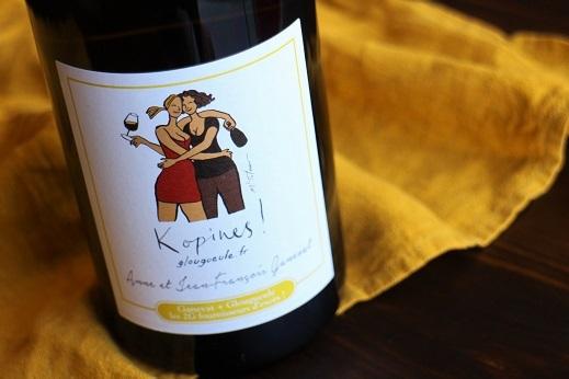 """<ワインの感想>Annne et J.F Ganevat Vin de Table Blanc \""""Kopine\"""" NV 2017_b0016474_12475510.jpg"""