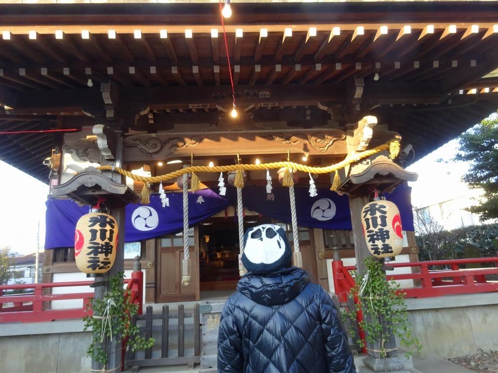 一月三日 青森から帰宅し近所の氷川神社へ大吉を引く&叔父宅でおせち_d0061678_14425012.jpg