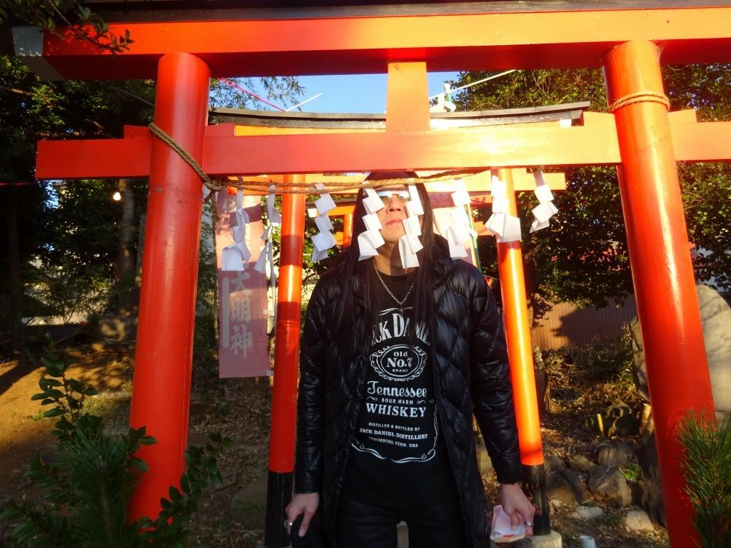 一月三日 青森から帰宅し近所の氷川神社へ大吉を引く&叔父宅でおせち_d0061678_14425079.jpg