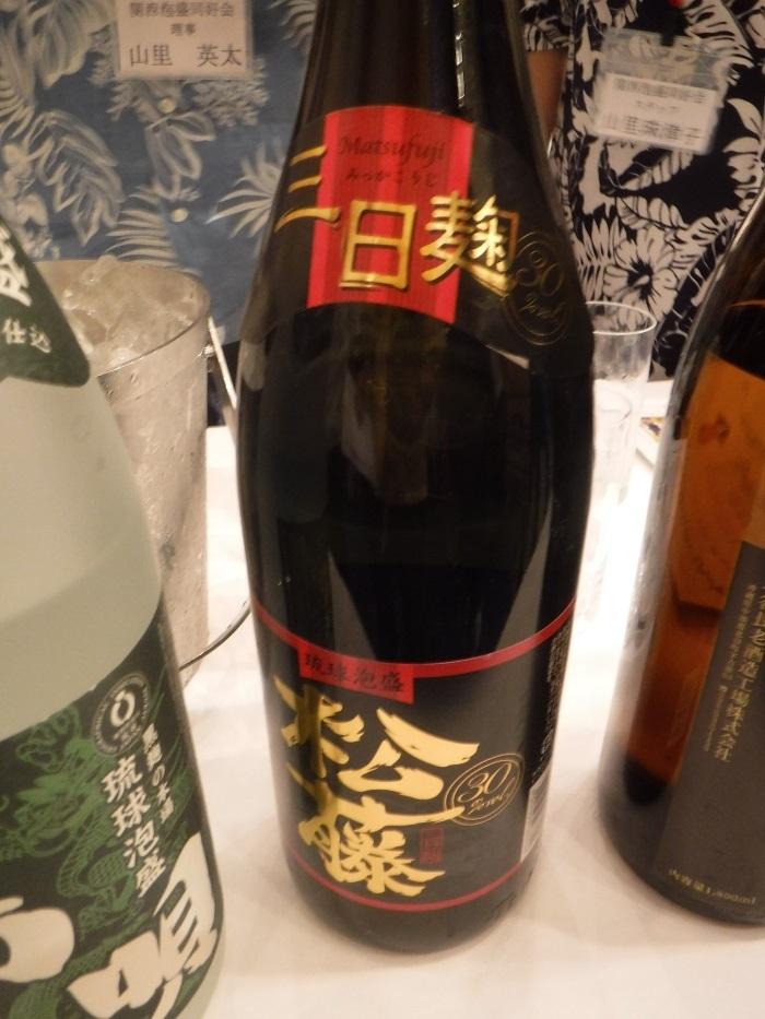 ◆第38回関西泡盛同好会例会 ~泡盛を思いっ切り飲む~_f0238779_14261299.jpg