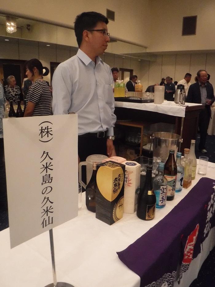 ◆第38回関西泡盛同好会例会 ~泡盛を思いっ切り飲む~_f0238779_14273594.jpg
