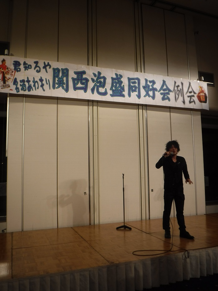◆第38回関西泡盛同好会例会 ~泡盛を思いっ切り飲む~_f0238779_14280680.jpg
