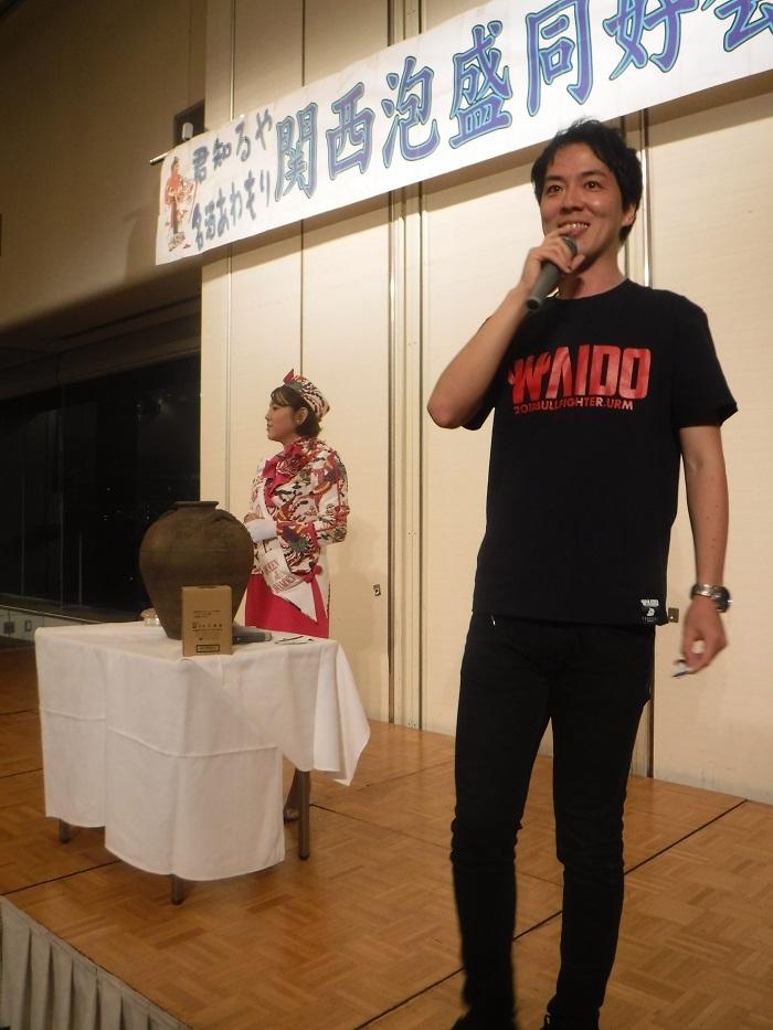 ◆第38回関西泡盛同好会例会 ~泡盛を思いっ切り飲む~_f0238779_14304772.jpg