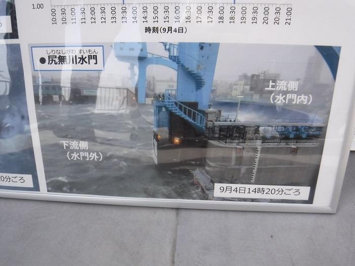 ◆安治川アーチ水門 ~水の都の唯一無二の水門♪~ _f0238779_15122185.jpg