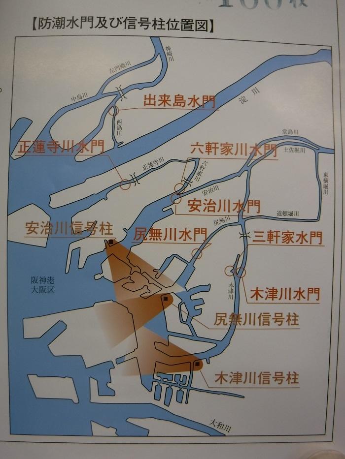 ◆安治川アーチ水門 ~水の都の唯一無二の水門♪~ _f0238779_15133554.jpg