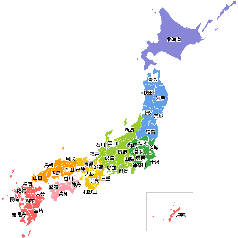 日本地図!_e0065084_10264099.png