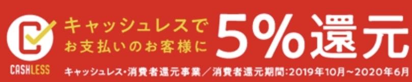 軽自動車にチューンナップウーハー_c0069588_01073980.jpg