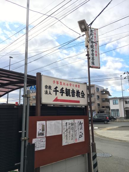 仙台 子年の神社_f0068891_13275405.jpg