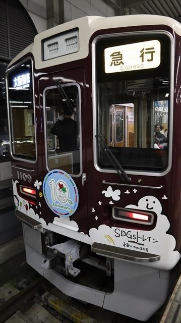 お洒落な阪急電車、楽しい阪急電車・・・最近特に子供たちがカメラを持って阪急沿線に立っています_d0181492_17421452.jpg