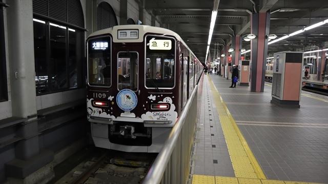 お洒落な阪急電車、楽しい阪急電車・・・最近特に子供たちがカメラを持って阪急沿線に立っています_d0181492_17422231.jpg