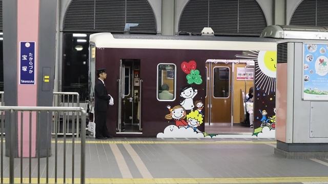 お洒落な阪急電車、楽しい阪急電車・・・最近特に子供たちがカメラを持って阪急沿線に立っています_d0181492_17424003.jpg