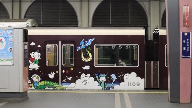 お洒落な阪急電車、楽しい阪急電車・・・最近特に子供たちがカメラを持って阪急沿線に立っています_d0181492_17430416.jpg