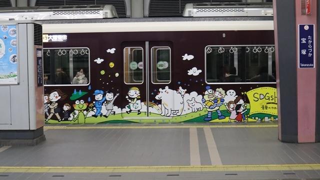 お洒落な阪急電車、楽しい阪急電車・・・最近特に子供たちがカメラを持って阪急沿線に立っています_d0181492_17431108.jpg