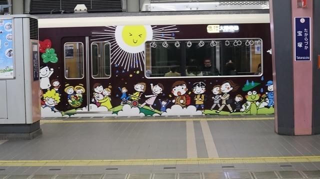 お洒落な阪急電車、楽しい阪急電車・・・最近特に子供たちがカメラを持って阪急沿線に立っています_d0181492_17432013.jpg